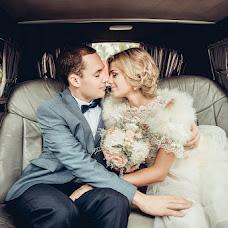 Wedding photographer Andrey Pakulin (sputnik). Photo of 27.10.2013