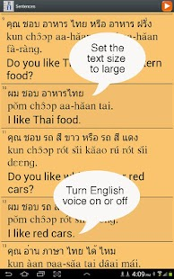 Thai for Beginners- screenshot thumbnail