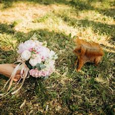 Wedding photographer Galya Androsyuk (galyaandrosyuk). Photo of 27.07.2018