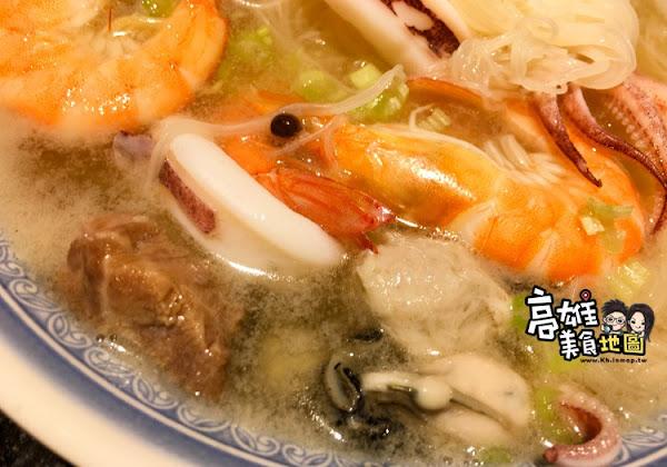 高雄。粥老大|超大氣、超澎湃的豪華海鮮粥