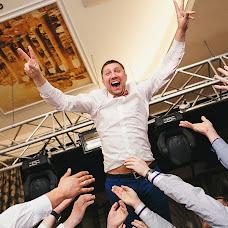 Wedding photographer Aleksandr Yakovenko (yakovenkoph). Photo of 01.06.2016