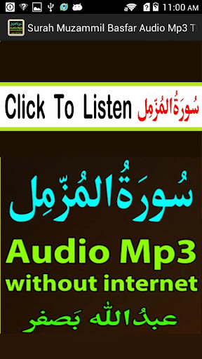 Daily Surah Muzammil Audio Mp3