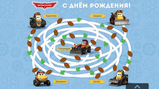 Самолеты Disney - Журнал screenshot 7