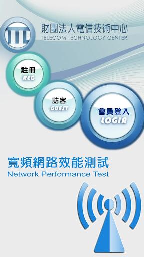 TTC 行動網路測速工具