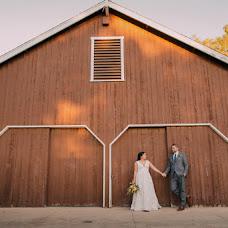 Wedding photographer Alex An (alexanstudio). Photo of 12.12.2016