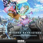 Wizard Barristers (subbed)