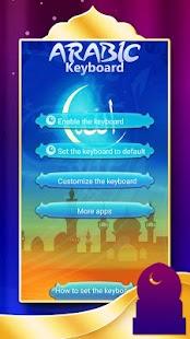 New Arabština Klávesnice - náhled
