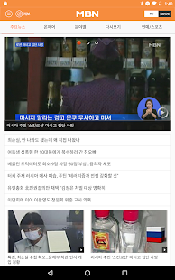 MBN for Tab- screenshot thumbnail