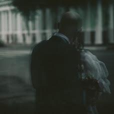 Wedding photographer Denis Vashkevich (shakti-pepel). Photo of 05.05.2017