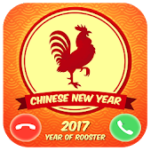 Chinese new year call