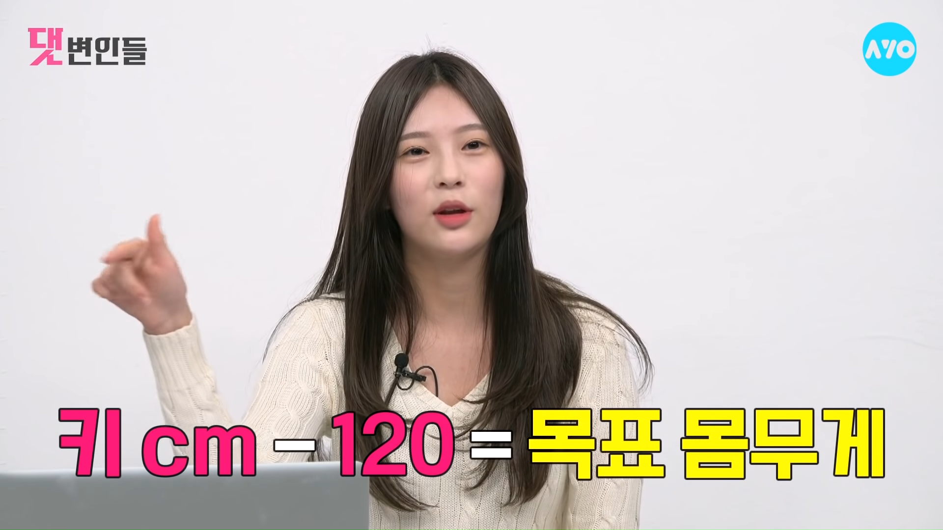 A trainee is not allowed to date a trainee_ A trainee who was in the debut team tells you the story 3-20 screenshot