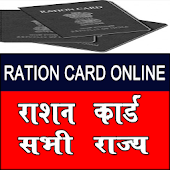 RATION CARD - All States
