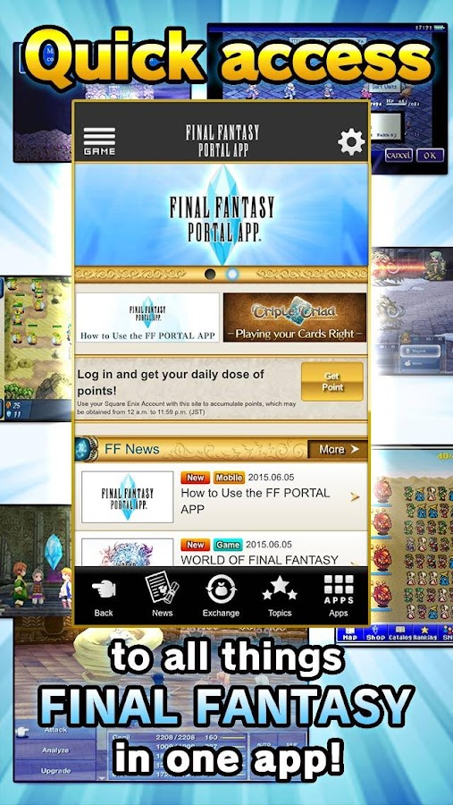 FINAL FANTASY PORTAL APP- screenshot