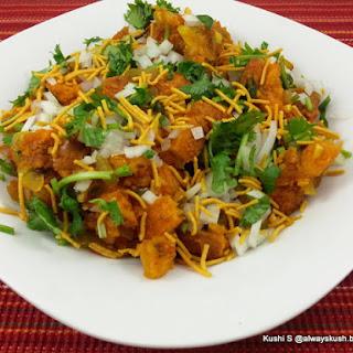 Chaat Masala Potato Recipes