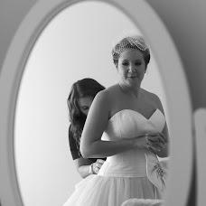 Esküvői fotós Rafael Orczy (rafaelorczy). Készítés ideje: 09.05.2017