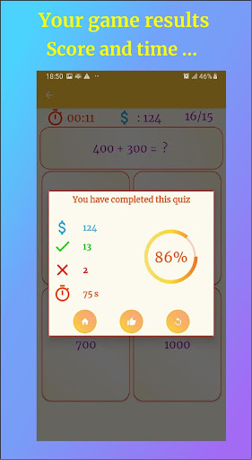 Math Games - Math Quiz 2.7 screenshots 13