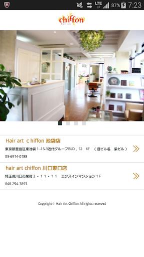 hair art chiffonu3000uff08u30d8u30a2u30fcu30a2u30fcu30c8u30b7u30d5u30a9u30f3uff09 1.0.0 Windows u7528 1