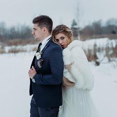 Wedding photographer Darya Roy (DaryaRoe). Photo of 29.01.2018