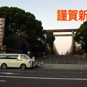 レジアスエースバン   S-GL ダークプライムのカスタム事例画像 Shige V8さんの2019年01月01日00:00の投稿