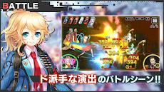 凍京NECRO<トウキョウ・ネクロ> SUICIDE MISSIONのおすすめ画像3