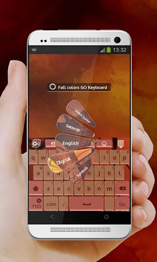 玩免費個人化APP|下載秋天的顏色表情符號 app不用錢|硬是要APP