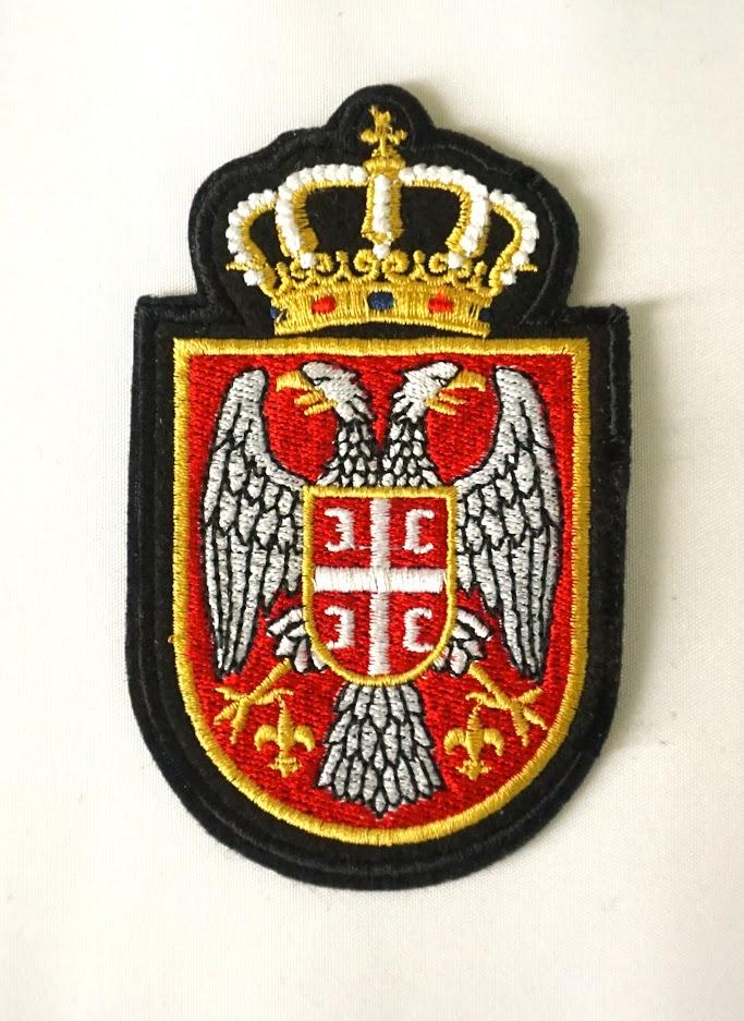 Vezeni grb Srbije.