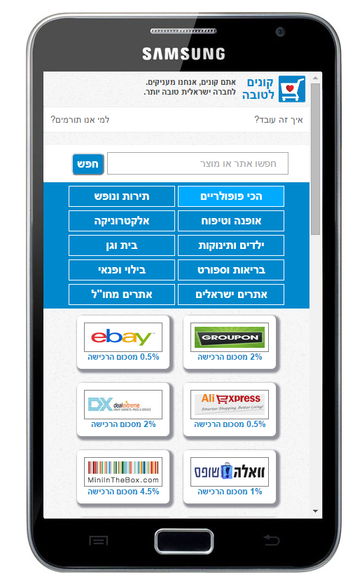 ‫קונים לטובה konim-letova.com‬‎- screenshot