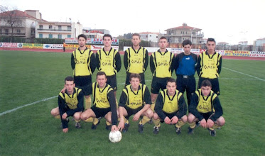 Photo: 2001-02 Τελικός Κυπέλλου ΕΠΣ Κοζάνης ΑΕΚ-Ακρίτες 3-0