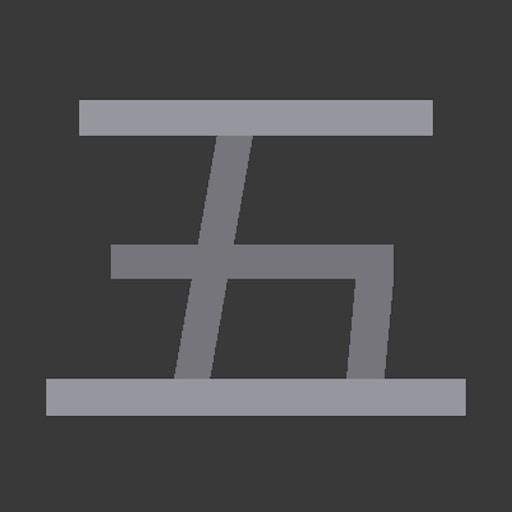 立体漢字「五」