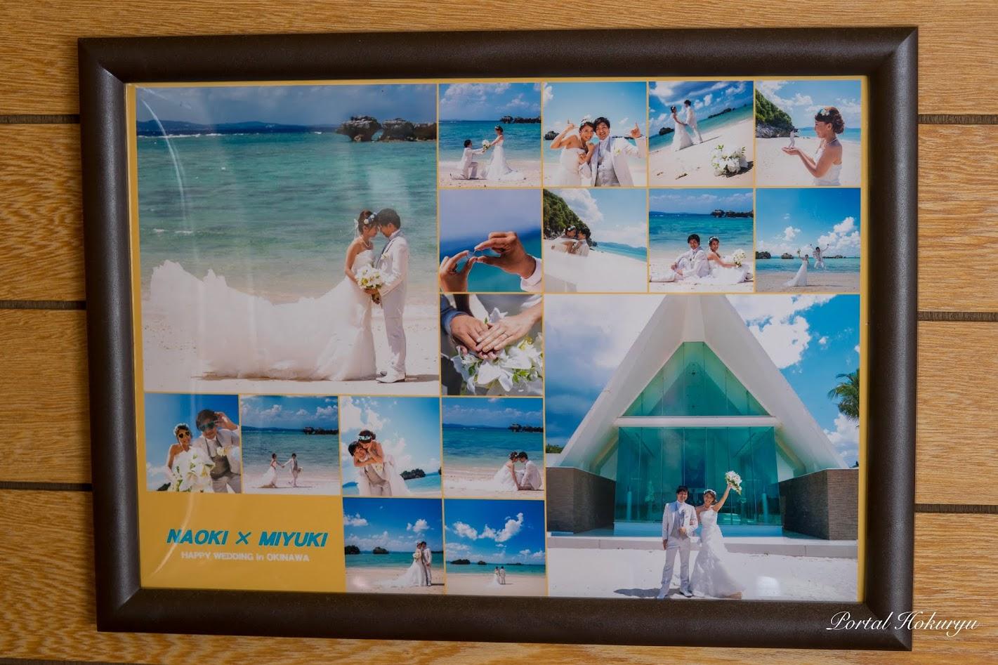 お子さんのハワイでの結婚式