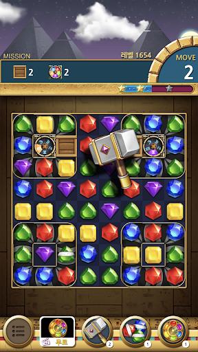 Jewels Pharaoh : Match 3 Puzzle 1.1.7 screenshots 12