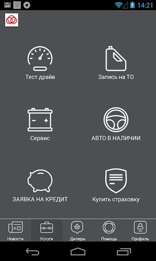 玩免費生活APP|下載TOYOTABC app不用錢|硬是要APP