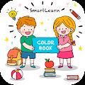 SmartLearn - Kids Color Book