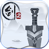 Flying Sword 2 —— Free and refreshing battle games