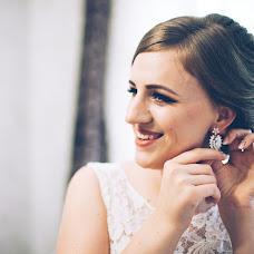 Wedding photographer Aleksandra Topekha (AlexandraStudio). Photo of 26.07.2017