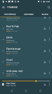 App Zaycev.net music APK for Windows Phone