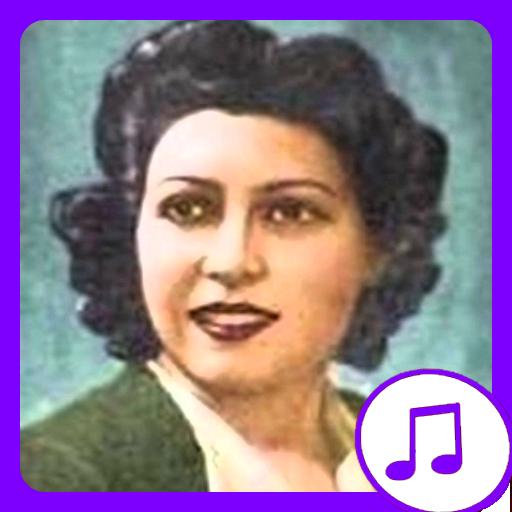 GHAZALI NAZEM AL TÉLÉCHARGER MUSIC