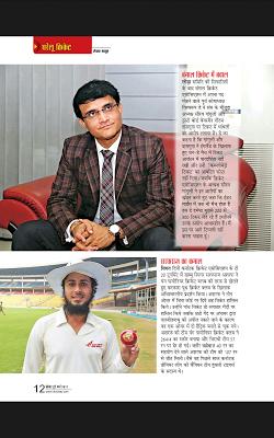Cricket Today - Hindi - screenshot