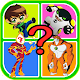 Ben 10 Quess - Quiz Game - Trivia Game