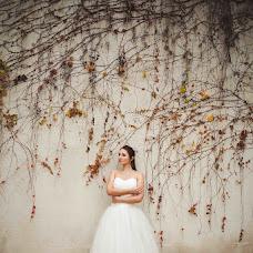 Wedding photographer Natalya Tarcus (Tartsus). Photo of 19.11.2013