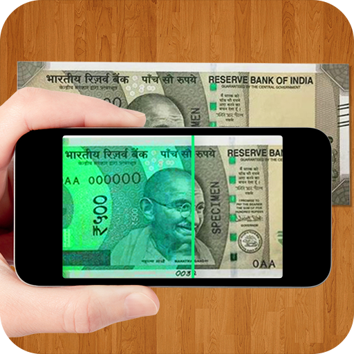Fake Money Scanner