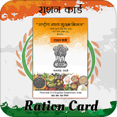 Ration Card Online Services : All States PDS