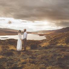 Wedding photographer Sebastian Blume (blume). Photo of 24.12.2016