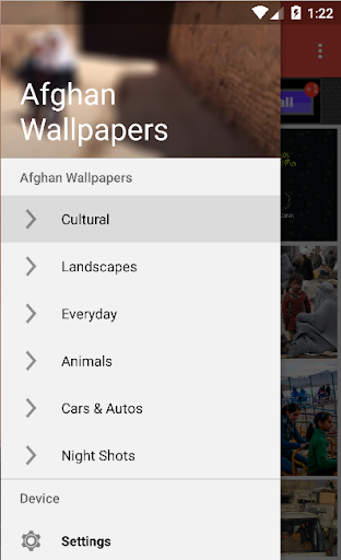 Afghan Wallpapers