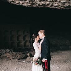 Wedding photographer Aksinya Eskova (aksinyaeskova). Photo of 10.05.2016