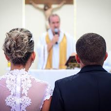 Wedding photographer Nathanael Dias do nascimento (NathanDias97). Photo of 06.02.2018