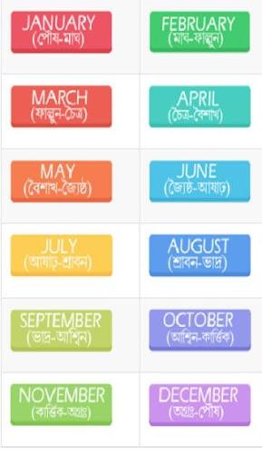 Bangla Calendar 2020 by CalendarCraft (Google Play, United