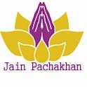 Jain Pachakhan