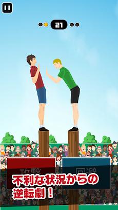 おしたおせ!手押し相撲  -最高におバカな格闘ゲーム-のおすすめ画像3