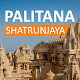 Palitana Shatrunjay Tour Guide Download for PC Windows 10/8/7